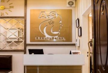سالن زیبایی آسا